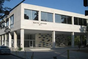 "Completion and modernization of the buildings of Athens Conservatory""."